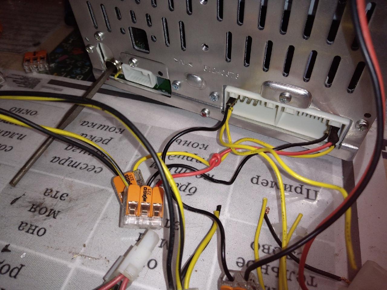 Как подключить автомагнитолу от блока питания компьютера